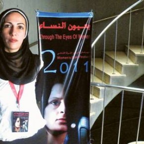 Gaza Women Film Festival