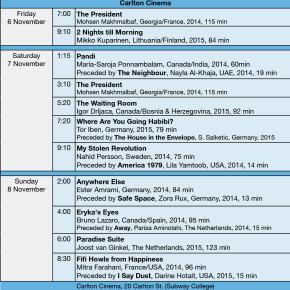 Schedules 2016