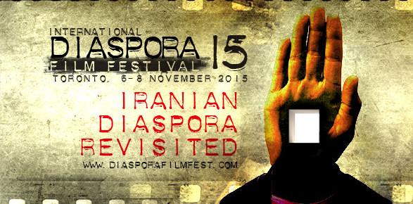 Diaspora Film Festival 2015
