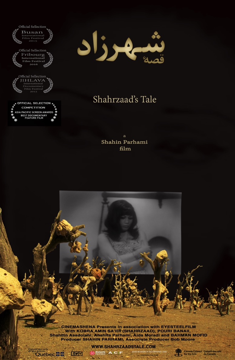 shahrzads-tale-03-poster