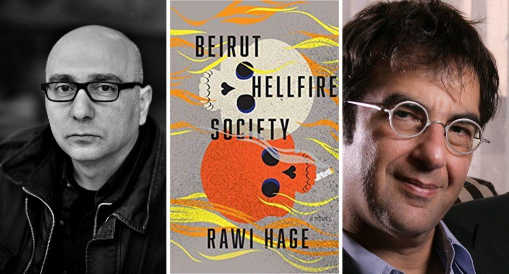 Rawi + Beirut + Atom