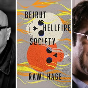 OPENING NIGHT - RAWI HAGE BOOK READING